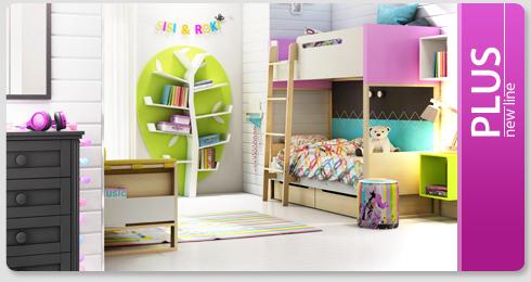 coletia mobilier copii plus