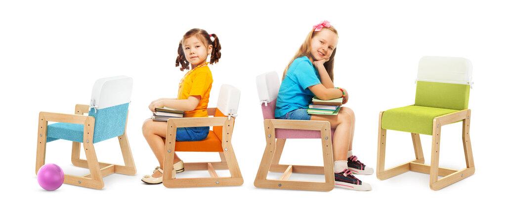 scaun reglabil pentru copii UpMe